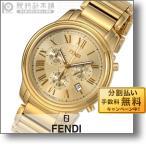 フェンディ FENDI クラシコクロノ  メンズ 腕時計 F252415000