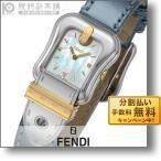 フェンディ FENDI Bフェンディ F380124531D1 レディース