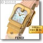フェンディ FENDI Bフェンディ  レディース 腕時計 F382424571D1