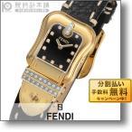 フェンディ FENDI Bフェンディ  レディース 腕時計 F384211DDC