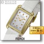 フェンディ FENDI クラシコレクタンギュラー  レディース 腕時計 F702424541D1