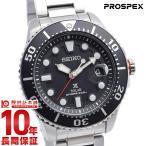 プロスペックス セイコー PROSPEX SEIKO   メンズ 腕時計 SBDJ017