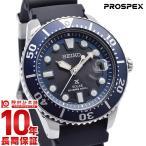 プロスペックス セイコー PROSPEX SEIKO   メンズ 腕時計 SBDJ019