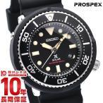 セイコー プロスペックス  SBDN043 PROSPEX