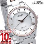 シチズンコレクション CITIZENCOLLECTION   レディース 腕時計 EM0404-51A