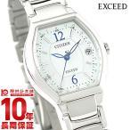シチズン エクシード  ES9340-55W EXCEED