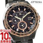 シチズン アテッサ ATTESA ライトインブラック 世界限定1300本 AT9096-73E メンズ
