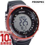 セイコー プロスペックス PROSPEX SBEM001 メンズ