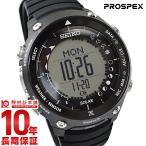 プロスペックス セイコー PROSPEX SEIKO   メンズ 腕時計 SBEM003