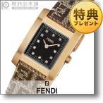 フェンディ FENDI クラシコ  レディース 腕時計 F704222DF-N