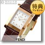 フェンディ FENDI クラシコ  レディース 腕時計 F704242D