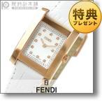 フェンディ FENDI クラシコ  レディース 腕時計 F704244D