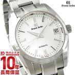 グランドセイコー セイコー  GRANDSEIKO SEIKO 9Sメカニカル 機械式 自動巻き  メンズ 腕時計 SBGR251