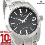 グランドセイコー セイコー  GRANDSEIKO SEIKO 9Sメカニカル 機械式 自動巻き  メンズ 腕時計 SBGR253