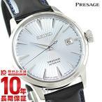 セイコー プレザージュ PRESAGE SARY075 メンズ 腕時計