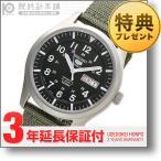【22日限定クーポン対象店】 セイコー5 逆輸入モデル SEIKO5 セイコーファイブ SEIKO   メンズ 腕時計 SNZG09J1