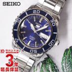 【22日限定クーポン対象店】 セイコー5 逆輸入モデル SEIKO5 セイコーファイブ SEIKO   メンズ 腕時計 SNZH53J1