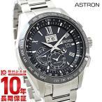 セイコー アストロン  SBXB137 ASTRON