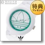 アディダス adidas アバディーン ADH3108 ユニセックス