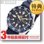 セイコー5 逆輸入モデル SEIKO5 セイコーファイブ SEIKO   メンズ 腕時計 SRP605J2