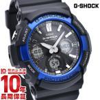 カシオ Gショック G-SHOCK GAW-100B-1A2JF  メンズ 腕時計(予約受付中)