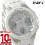 BABY-G ベビーG カシオ CASIO ベビージー   レディース 腕時計 MSG-W100-7AJF(予約受付中)