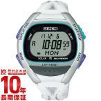 セイコー プロスペックス PROSPEX スーパーランナーズ 東京マラソン2018 記念限定モデル ソーラー 限定800本 SBEF041 ユニセックス