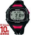 セイコー プロスペックス PROSPEX スーパーランナーズ 東京マラソン2018 ソーラー 限定800本 SBEF043 ユニセックス