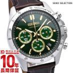 セイコー セイコーセレクション SEIKO SEIKOSELECTION   メンズ 腕時計 SBTR017(2020年9月上旬入荷予定)