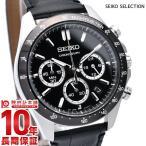 セイコー セイコーセレクション SEIKO SEIKOSELECTION   メンズ 腕時計 SBTR021