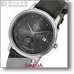 最大9%割引クーポン対象店 オメガ OMEGA デ・ヴィル プレステージ  メンズ 腕時計 424.13.40.21.06.001