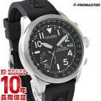 シチズン プロマスター CITIZEN PROMASTER   メンズ 腕時計 CC3060-10E