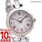 セイコー セイコーセレクション SEIKO 電波 ソーラー ステンレス  レディース 腕時計 SWFH090