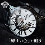 【お待たせしました!】オロビアンコ Orobianco 限定モデル OR-0011-PP1 [正規品] メンズ 腕時計 時計 スーツ ビジネス プレゼント【当日出荷】