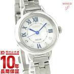 セイコー ワイアードエフ WIRED ソーラー ステンレス AGED095[正規品] レディース 腕時計 時計
