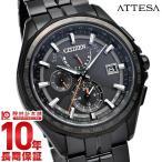 シチズン アテッサ ATTESA ブラックチタン エコドライブ ソーラー電波 電波 ソーラー チタン AT9097-54E[正規品] メンズ 腕時計 時計(2018年12月中旬入荷予定)