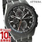 シチズン アテッサ ATTESA ブラックチタン エコドライブ ソーラー電波 電波 ソーラー チタン AT8166-59E[正規品] メンズ 腕時計 時計