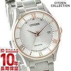 シチズンコレクション CITIZENCOLLECTION   レディース 腕時計 ES0002-57A