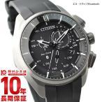 シチズン ブルートゥース CITIZEN Bluetooth   メンズ 腕時計 BZ1040-09E