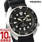 プロスペックス セイコー PROSPEX SEIKO タートル メカニカル 自動巻き ステンレス  メンズ 腕時計 SBDY015