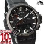 今ならポイント最大20倍 カシオ プロトレック CASIO PROTRECK   メンズ 腕時計 PRW-60Y-1AJF(予約受付中)
