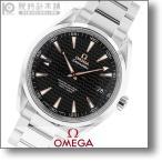 オメガ シーマスター OMEGA シーマスター アクアテラ 231.10.42.21.01.006 メンズ