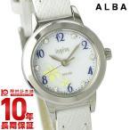 アルバ セイコー ALBA SEIKO ソーラー 限定600本  レディース 腕時計 AHJD717