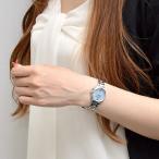 ルキア セイコー LUKIA SEIKO ソーラー電波 電波ソーラー 限定2000本  レディース 腕時計 SSQV043