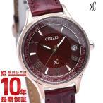 クロスシー シチズン XC CITIZEN   レディース 腕時計 EC1164-02W