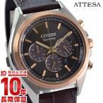 シチズン アテッサ ATTESA CA4395-01E メンズ(2019年6月上旬入荷予定)