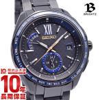 最大26倍 24日25日26日限定 セイコー ブライツ SEIKO BRIGHTZ エターナルブルー 2018 限定モデル 世界限定800本  メンズ 腕時計 SAGA269