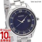セイコー セイコーセレクション SEIKO SEIKOSELECTION ペア  レディース 腕時計 STPX065