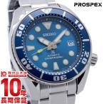 プロスペックス セイコー PROSPEX SEIKO ネット限定 メカニカル ステンレス  メンズ 腕時計 SBDC069