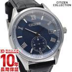 シチズンコレクション CITIZENCOLLECTION ソーラー  メンズ 腕時計 BV1120-15L